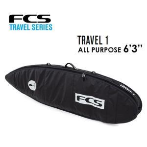 【送料無料】FCS,エフシーエス,サーフボード,シングルケース,ハードケース,トラベルシリーズ,旅行●TRAVEL 1 ALL PURPOSE 6'3'' surfer