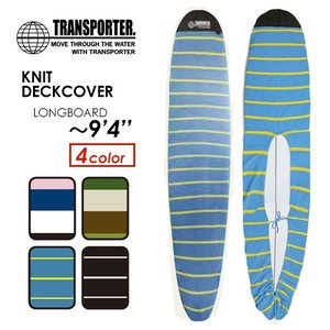TRANSPORTER,トランスポーター,ボードケース,ニットケース●KNIT DECKCOVER LONGBOARD ニットデッキカバー ロング 9.4|surfer