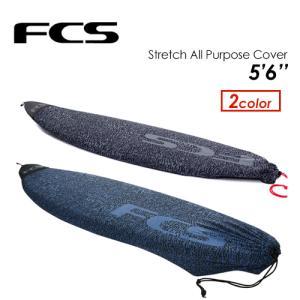FCS,エフシーエス,サーフボードケース,ニットケース●STRETCH COVER SHORT 5'6''|surfer