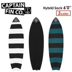 CAPTAIN FIN キャプテンフィン ニットケース レトロ フィッシュ用/CF Hybrid Surfboard Sock 6'0''|surfer