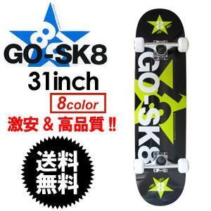 【送料無料】激安&高品質,GOsk8,ゴースケートスケート,コンプリート●GOsk8 31インチ|surfer