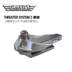 スケートボード イメトレ トラック gravity グラビティー/THRUSTER SYSTEM スラスターシステム thruster3 単体|surfer