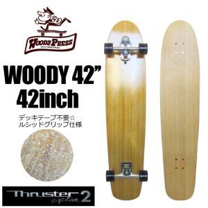 【送料無料】Gravity,グラビティー,スラスターシステム,スケボー,コンプリート●WOODY PRESS SURF SKATEBOARD 42