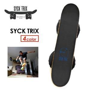 送料無料 バランスボード サーフィン スケートボード トリック クリス・ワード●SYCK TRIX シックトリックス|surfer