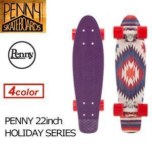 【日本正規品】Penny,ペニー,プリント,,スケートボード,コンプリート●PENNY HOLIDAY SERIES 22inch|surfer