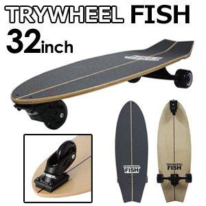 【送料無料】TRYWHEEL,トライウィール,3輪スケートボード,スケボー,サーフスケート●TRY WHEEL FISH トライウィールフィッシュ 32''|surfer