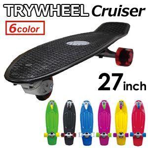 【送料無料】TRYWHEEL,トライウィール,3輪スケートボード,スケボー,サーフスケート●TRY WHEEL CRUISER トライウィールクルーザー 27''|surfer