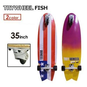 【送料無料】TRYWHEEL,トライウィール,3輪スケートボード,スケボー,サーフスケート●TRY WHEEL FISH トライウィールフィッシュ 35