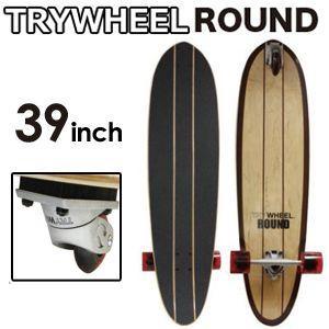 【送料無料】TRYWHEEL,トライウィール,3輪スケートボード,スケボー,サーフスケート●TRY WHEEL ROUND トライウィールラウンド 39