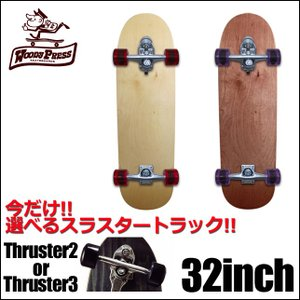 Gravity,グラビティー,スラスターシステム,スケボー,コンプリート●WOODY PRESS SURF SKATEBOARD 32
