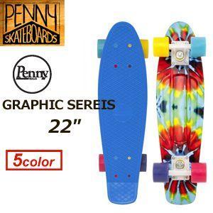 【日本正規品】Penny,ペニー,グラフィック,スケートボード,コンプリート●PENNY GRAPHIC SEREIS 22inch|surfer