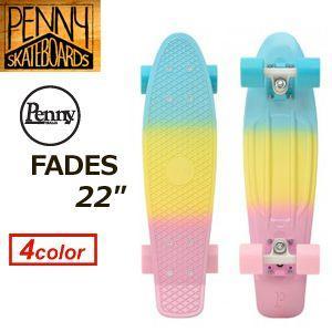 【日本正規品】Penny,ペニー,フェーズ,スケートボード,コンプリート●PENNY FADES 22inch|surfer