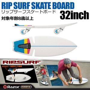 【送料無料】RazorX,2輪,スケートボード,サーフィン,イメトレ,練習,コンプリート●RIP SURF リップサーフ|surfer