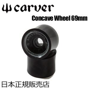 Carver,カーバー,カーヴァー,スケートボード,ウィール,タイヤ●Concave Wheel 69mm SMOKE 2個セット|surfer