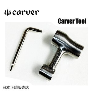 Carver カーバー カーヴァー スケートボード ツール 工具/Carver Tool|surfer