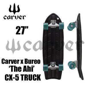 【あすつく対応・送料無料】carver,カーヴァー,スケートボード,コンプリート●27