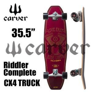 【送料無料】carver,カーヴァー,スケートボード,コンプリート●35.5
