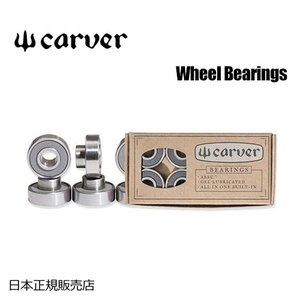 Carver カーバー カーヴァー スケートボード 部品 ウィール ベアリング/Wheel Bearings ABEC7 1set (8個入り)|surfer