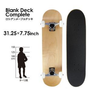 高品質 無地 スケートボード コンプリート 子供用 キッズ/Blank Deck maple Skate Boards Complete 31.25×7.75inch|surfer