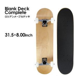 高品質 無地 スケートボード コンプリート/Blank Deck maple Skate Boards Complete 31.5×8.00inch|surfer