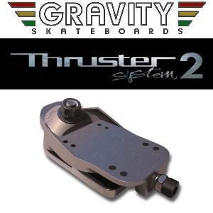 【送料無料】スケートボード,イメトレ,トラック,gravity,グラビティー●THRUSTER SYSTEM スラスターシステム  thruster2 単体 surfer