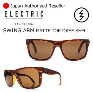 送料無料 正規代理店 ELECTRIC エレクトリック サングラス アイウェアー KellySlater ケリースレータ―/SWING ARM MATTE TORTOISE SHELL-M BRONZE|surfer