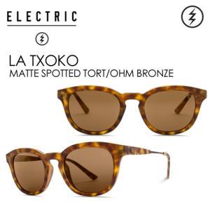 送料無料 正規代理店 ELECTRIC エレクトリック サングラス アイウェアー/LA TXOKO MATTE SPOTTED TORT-OHM BRONZE|surfer