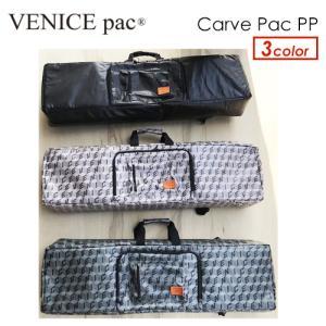 送料無料 VENICE pac ベニスパック スケートボード バッグ ケース/CARV PAC カーブパック|surfer