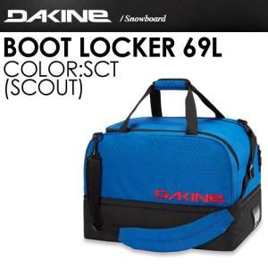 DAKINE,ダカイン,スノーボード,バック,ブーツ,18fa,sale●BOOT LOCKER 69L■AI237-174 SCT surfer
