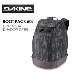 DAKINE,ダカイン,スノーボード,バック,ブーツ,17fa●BOOT PACK 50L■AH237-141 SSH surfer