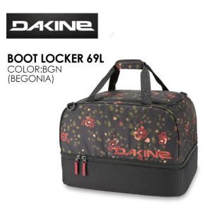 送料無料 DAKINE ダカイン スノーボード バック ブーツ 20fw/BOOT LOCKER 69L BA237-155 BGN surfer