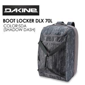 【送料無料】DAKINE,ダカイン,スノーボード,バック,ブーツ,17fw●BOOT LOKER DLX 70L■AH237-143 DNV|surfer
