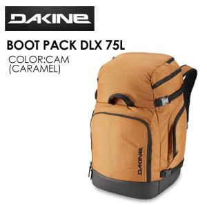 送料無料 DAKINE ダカイン スノーボード バック ブーツ 20fw/BOOT PACK DLX 75L BA237-156 CAM surfer