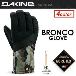 スノーボード グローブ DAKINE ダカイン ブロンコ/BRONCO AD237-710 surfer