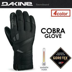 スノーボード グローブ メンズ DAKINE ダカイン コブラ/COBRA AD237-709 surfer