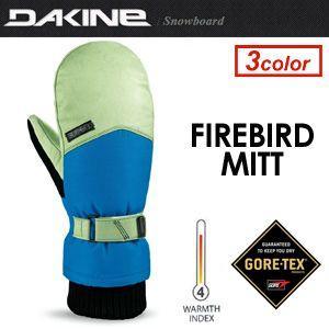 スノーボード グローブ レディース DAKINE ダカイン ファイヤーバード/FIREBIRD MITT AD237-688 surfer
