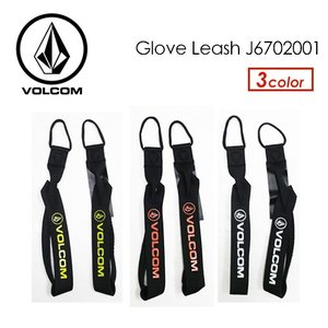 【あすつく対応】Volcom,ボルコム,スノー,スキー,スノーボード,グローブ用,リーシュコード●Vcm Glove Leash J67519JC|surfer
