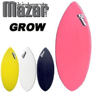 スキムボード,MAZAR SKIMBOARD,マザースキムボード●GROW,グロウ 128.7サイズ|surfer