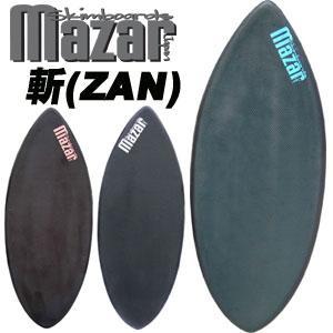 スキムボード,MAZAR SKIMBOARD,マザースキムボード●斬,ZAN 128.7サイズ|surfer