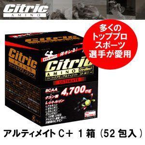 シトリックアミノ,アミノ酸,サプリメント●アルティメイトC+ 1箱(52包入)|surfer
