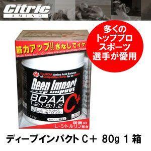 シトリックアミノ,アミノ酸,サプリメント●ディープインパクトC+ 80g 1箱|surfer