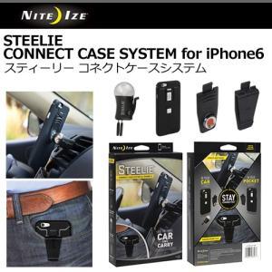 【送料無料】NITE IZE,ナイトアイズ,STEELIE,スティーリー,携帯,ケース,ホルダー,ベントマウント●コネクトケースシステム iPhone6|surfer