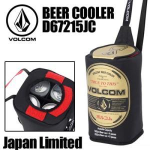 Volcom,ボルコム,アウトドア,キャンプ,缶,クーラーBOX,sale●BEER COOLER D67215JC|surfer