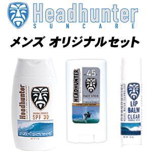 日焼け止め,日焼け対策,headhunter●メンズ オリジナルセット|surfer