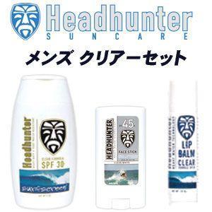 日焼け止め,日焼け対策,headhunter●メンズ クリアーセット|surfer