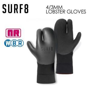 SURF8,サーフエイト,防寒対策,遠赤起毛,NANORED,グローブ,sale●4/3mm ロブスターグローブ 88F2R3 surfer