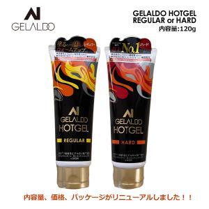 サーフィン 防寒対策 ホットジェル/GELALDO ジェラルド HOTGEL REGULAR or HARD|surfer