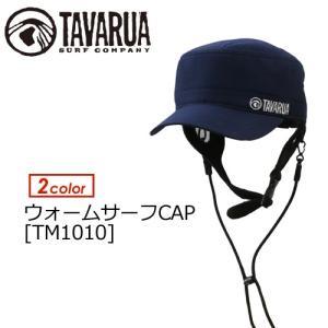 TAVARUA タバルア 防寒対策 ヘッドキャップ 冬用/ウォームサーフCAP TM1010|surfer