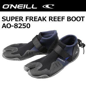 O'neill,オニール,サーフィン,ブーツ,リーフ●SUPER FREAK REEF BOOT リーフブーツ AO-8250|surfer