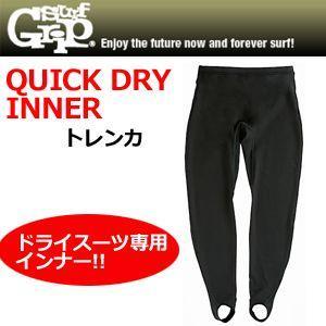 サーフィン 防寒対策 インナー SURFGRIP サーフグリップ/QUICK DRY INNER ク...